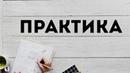 Новое 21 задание ЕГЭ по русскому языку 2019 Разбор Двоеточие