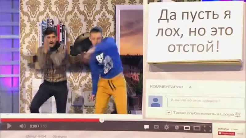 2014 КВН Детективное агентство Лунный свет Белгород Ролик для YouTube