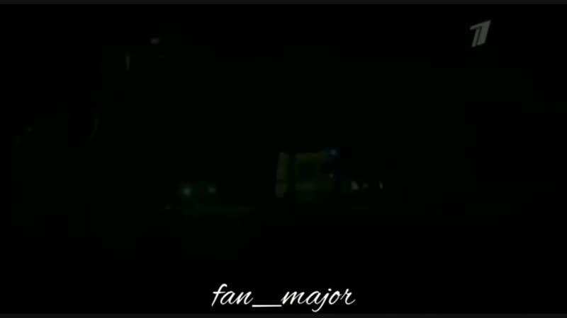 Мажор 3 Сезон 16 Серия