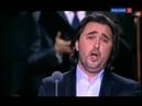 EVENING BELL Franz Abt, Ivan Kozlov ВЕЧЕРНИЙ ЗВОН Ф. Абт, И. Козлов