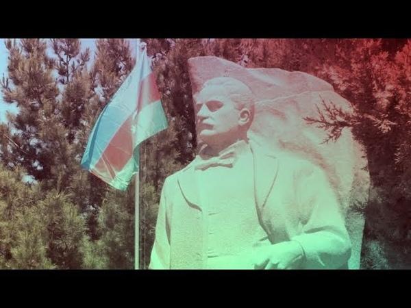 Обращение М.Э.Расулзаде к народу Азербайджана • 1953 • M.Ə.Rəsulzadənin Azərbaycan xalqına xitabı