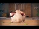 танцующая курица