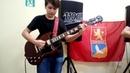 Студия Юного гитариста