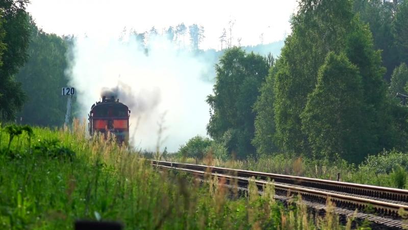 """Железнодорожный микс _""""Уфалей_"""" _⁄ Russian Railways mix - Ufaley. (RZD)"""