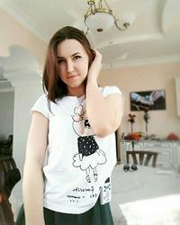 Полина Глазко