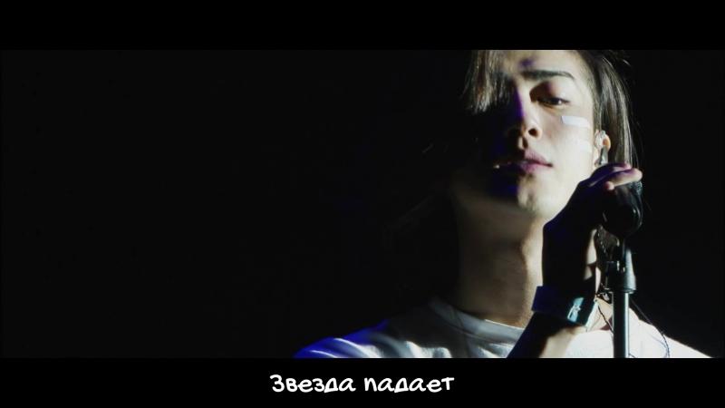 JIN AKANISHI - Mi Amor [рус.саб]