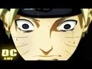Серые безжизненные глаза Наруто аниме Аниме клип qWazAr AMV