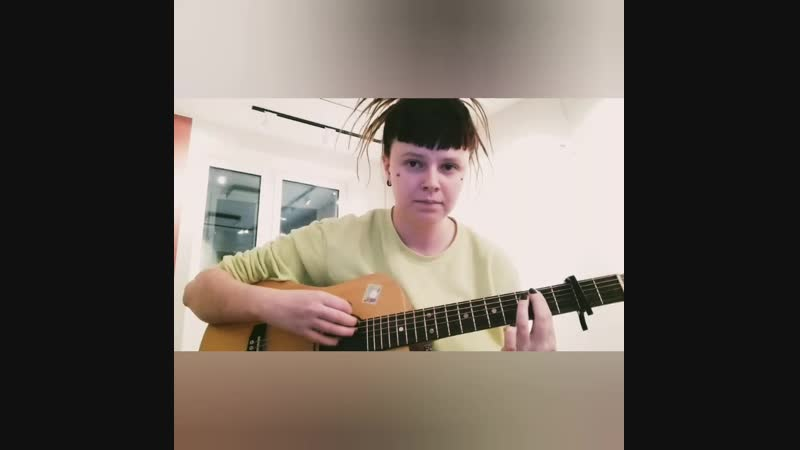 My Chemical Romance - The Ghost of you (cover by Heliotropium)