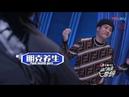 [EngSub] 190216 Chuang 这就是原创 Behind The Scenes Clip Jackson Wang 王嘉尔