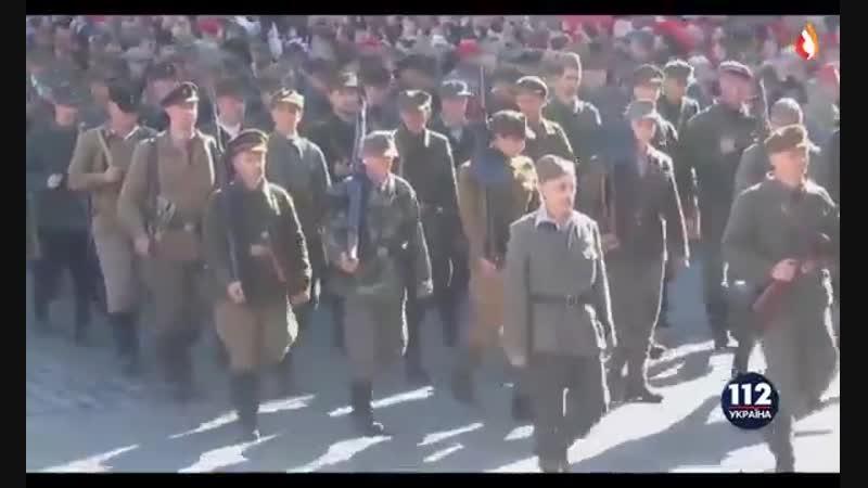 Во Львове прошел парад в честь УПА. Посмотрите на это феерическое зрелище.