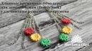 Длинные кружевные бохо серьги для девочек и мам family look с элементами румынского кружева