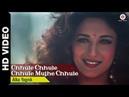 Choole Choole Full Video   Mahaanta (1997)   Sanjay Dutt, Madhuri Dixit   Mohammed Aziz,Alka Yagnik