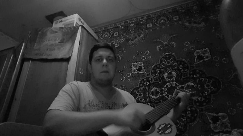 XXXTENTACION-sad! мой кавер на гитаре