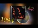 Рок-Острова - Солнечный ветер (альбом 1994 г)