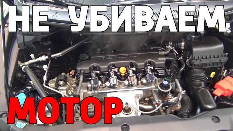 Как правильно помыть двигатель ?! Безопасно и чисто