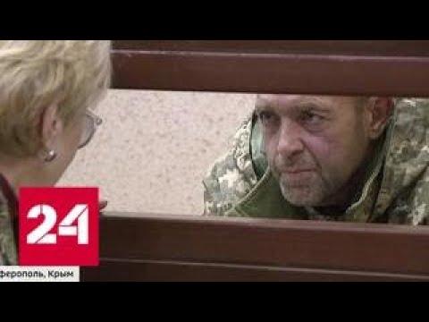 Пройти скрытым порядком не дали суд арестовал 12 нарушителей госграницы России Россия 24