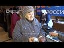 Ярмарка Дары Сахалина и Камчатки в Златоусте