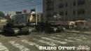 VIDEO FHD ОТЧЁТ Бои по отчёту на 1 2 3 16.02.19