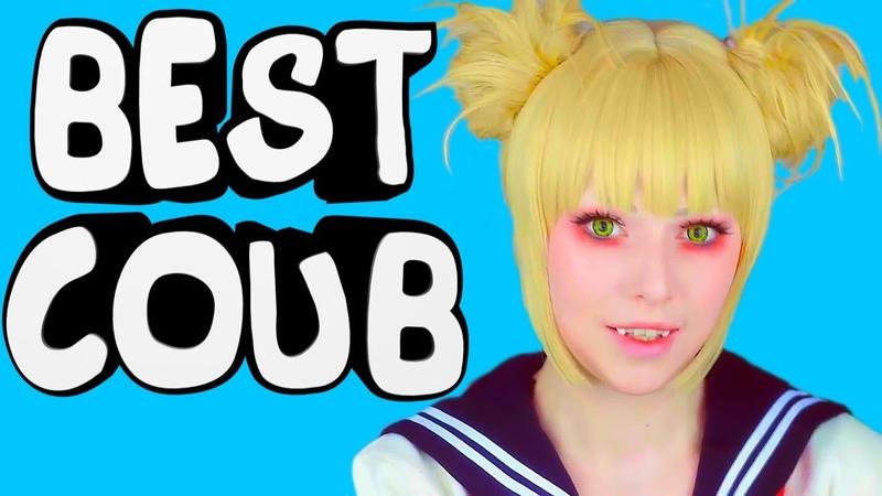 BEST COUB | Best Fails | Awesome | Funny | Coub | Лучшие Неудачи | Потрясающие | Смешные | Кубы 5