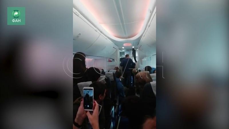 Появилось видео с борта самолета Петербург Анталья где пассажир напал на стюардессу