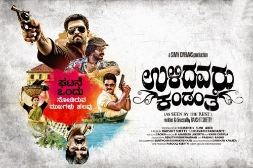 Ulidavaru Kandanthe In Hindi Dubbed Torrent
