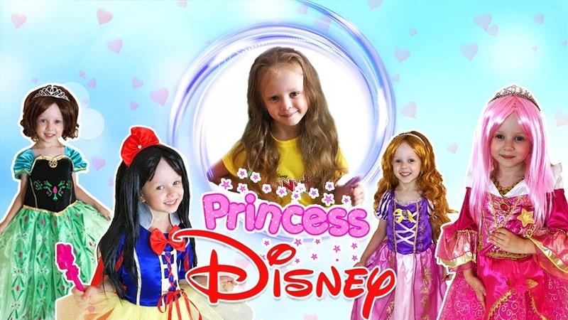 Disney Princess Волшебное зеркало Превращает в ПРИНЦЕССЫ Диснея Наряды и платья принцесс