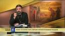 Протоиерей Андрей Ткачев. Может ли комик стать святым? Жития мучеников-лицедеев