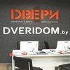 Сеть дверных салонов «DVERIDOM»
