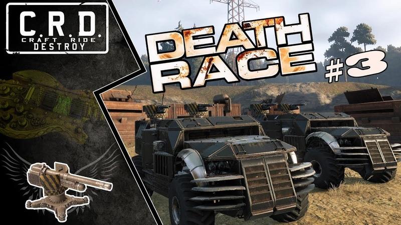 Crossout: [ Little Boy 6LB x2 ] DEATH RACE 3 [ver. 0.9.80]