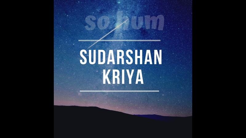 Sudarshan Kriya : Pranayam count