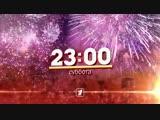 «Авторадио - 25 лет LIVE». Концерт. Анонс Первого канала
