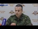 Обстрелы территории ДНР 21.01.19