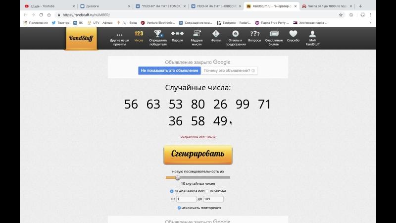 Томск Голд
