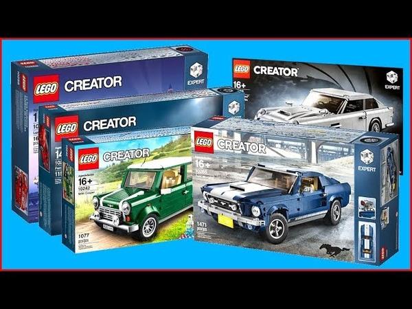 COMPILATION LEGO Creator Vehicles Ford Mustang Volkswagen T1 MINI Cooper Ferrari F40 UNBOXING