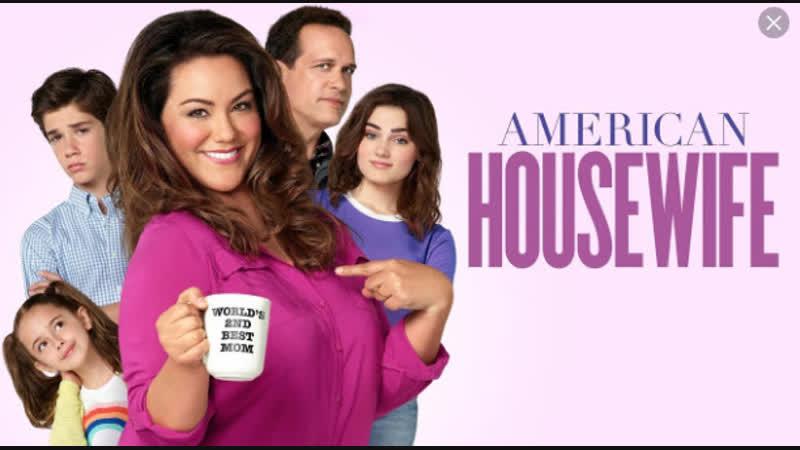 Американская домохозяйка American Housewife 3 сезон 10 серия