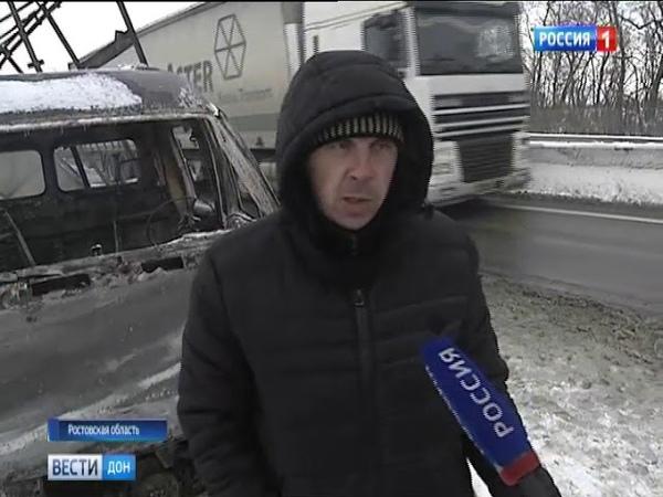 Массовые ДТП взрыв Газели огромные пробки видео с трассы М 4 Дон в Ростовской области