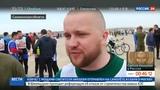 Новости на Россия 24 На Сахалине прошел экстремальный забег