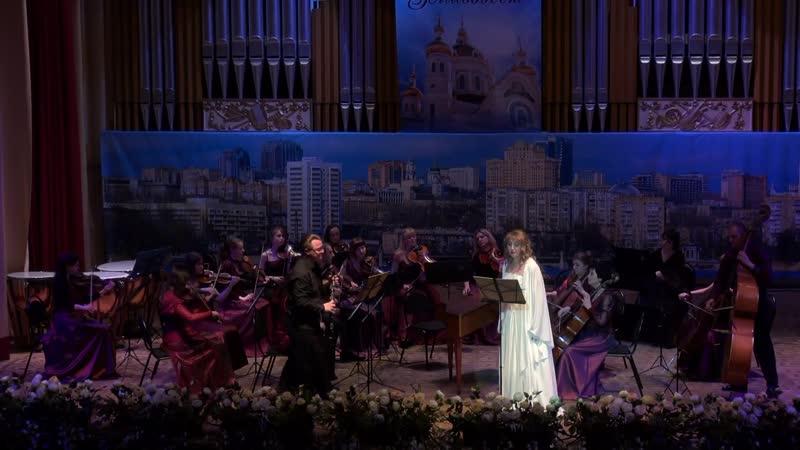 G F Händel Silete Venti HWV 242 Elona Korzhevych Artyom Alekseenko Chamber orchestra Viola