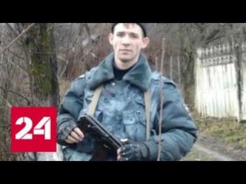 Башкирские полицейские покрывали прикрывали пьяного коллегу надеясь что он протрезвеет Россия 24