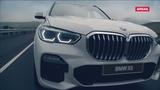 Музыка из рекламы BMW X5 Все в силе (2018)