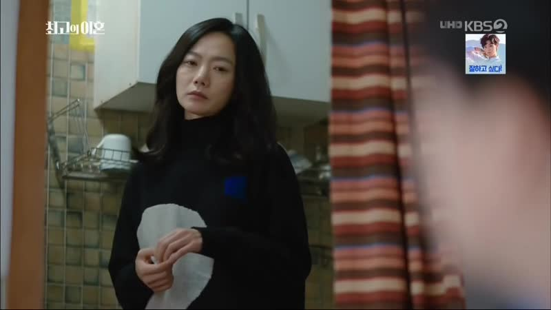 KBS2TV 월화드라마 [최고의 이혼] 31-32회 (화) 2018-11-27 밤11시10분