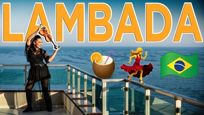 LAMBADA 🇧🇷💃🏻Summer 2018🌴🏝Kaoma (Violin Cover Cristina Kiseleff)