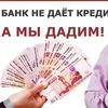 Кредитование в Москве. Кредит наличными в Москве