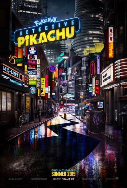 Райан Рейнольдс становится Пикачу в трейлере «Покемона»