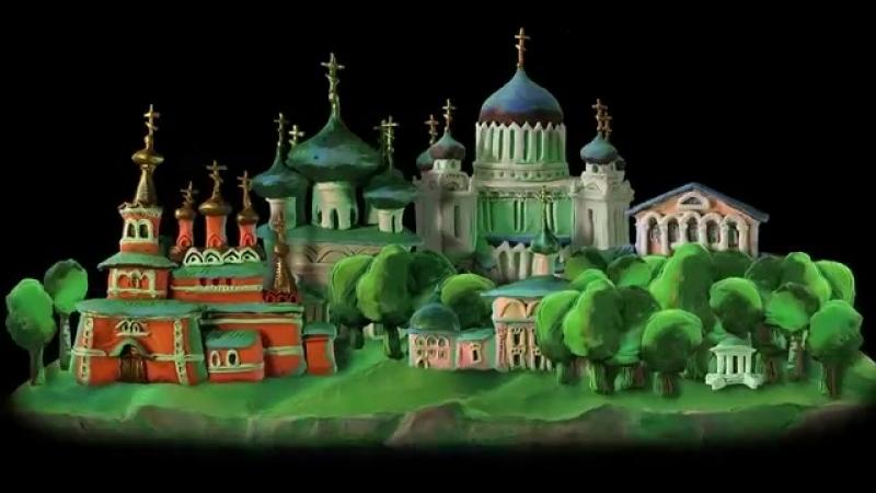 Мульти Россия Кировская область Вятский край