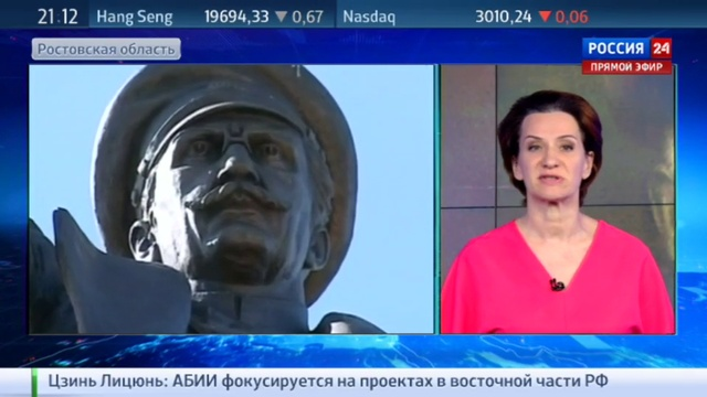 Новости на Россия 24 • Памятник фашисту Краснову хотят снести