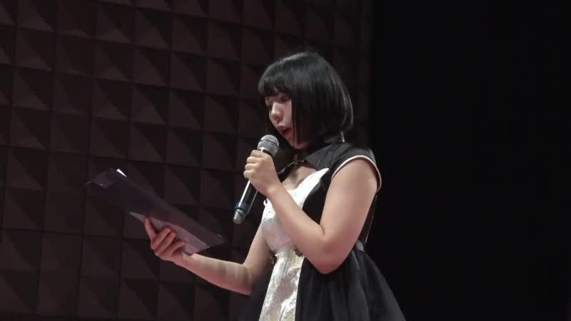 Mizuki Yuka Sakazaki c vs BAKURETSU Sisters Nodoka Tenma Yuki Aino TJP How Do You Like Kitazawa