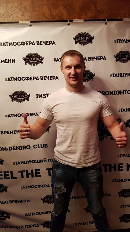 Серёга Хорькин | Москва