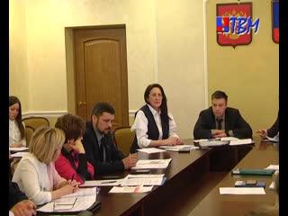 Изменения в регламент совета депутатов, порядок организации продажи муниципального имущества без объявления цены.