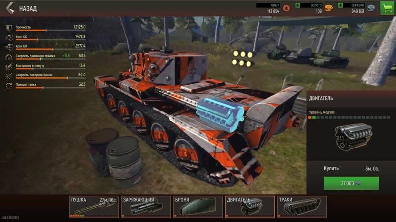 Обзор Battle Tanks: Legends of World War II от игрока
